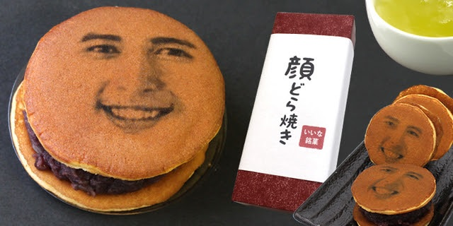 Face Dorayaki Japanese sweets: Delicious, terrifying, or both?【Photos】