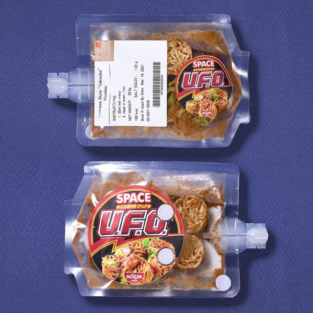 Nissin, <b> Nissin drops Space Cup Noodles for astronauts &#8217;cause it&#8217;s the future </b>