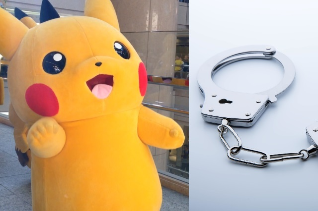 Mother and son in Japan busted by Ota-ku police for running counterfeit Pokémon operation