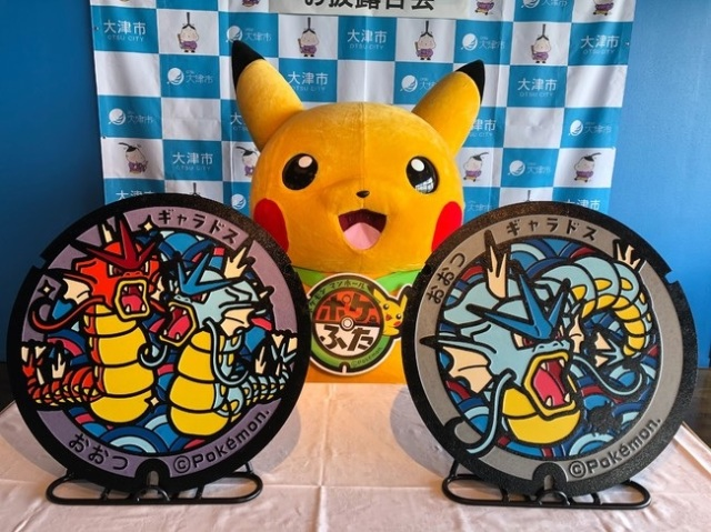 Kinki Gyarados! Japan's central region gets its first Pokémon manhole covers