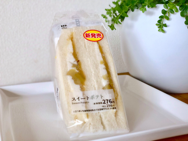 Savoring Japan's new sweet potato sandwich!【Pics, taste test】