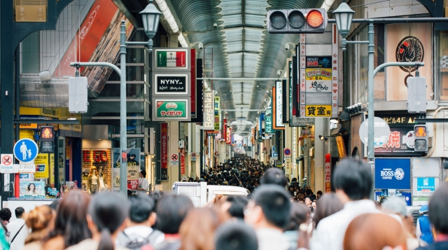 What pandemic? Onsen towns, hiking trails and theme parks packed with crowds on four-day weekend