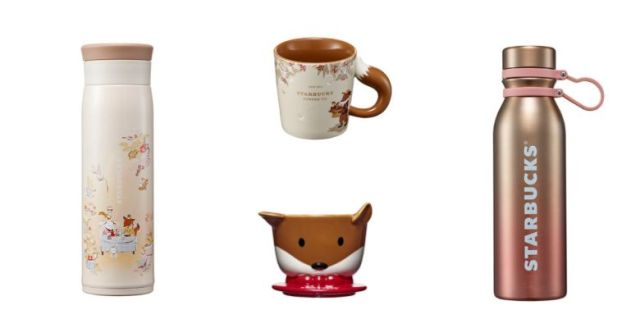 Starbucks now has a foxy drinkware range