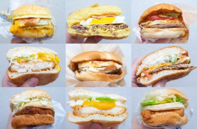 Who makes Japan's best moon-viewing burger? Let's eat as many as we can and find out【Taste test】