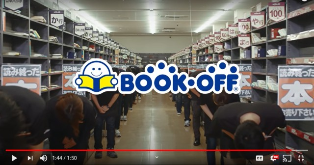 Book Off running low on books: Japanese used book chain begs customers to sell them books