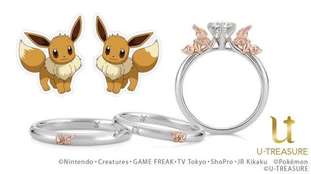 "Propose an ""I choose you"" with the help of dazzling new Eevee Pokémon engagement and wedding rings"