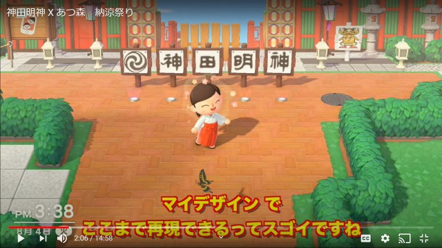Akihabara shrine celebrates anime festival Noryo Matsuri on an Animal Crossing Dream Island