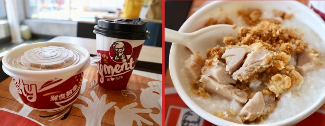 KFC Taiwan has a fried chicken rice gruel breakfast set, and we tried it out 【Taste Test】