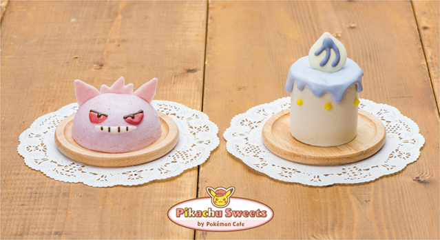 New Gengar and Litwick mousse cakes at Pikachu Sweets Cafe look both adorable and delicious