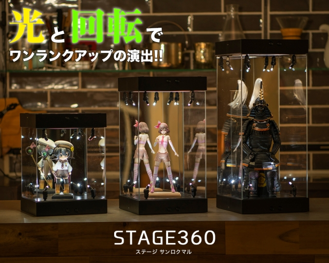 Jazz up your anime figure collection shelf with these cool, rotating, light-up display cases
