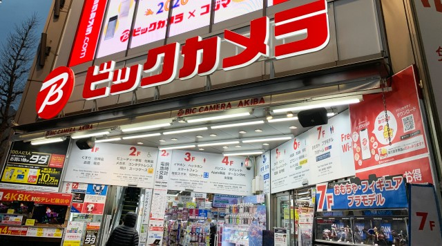 "Aichi man gets 10 months in prison for saying ""I got corona"" in electronics store, loses appeal"