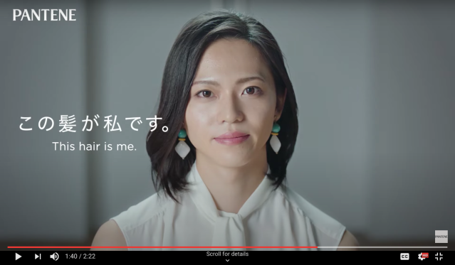 New Pantene commercial interviews Japanese trans individuals about difficulties of job hunting