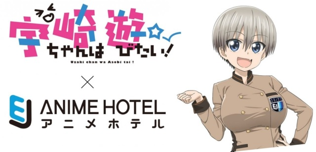 Japan's all-anime-themed hotel previews rooms, is ready to welcome guests