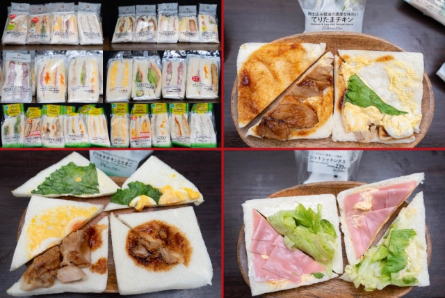 25 different Japanese convenience store sandwiches – What's inside them?【Photos】
