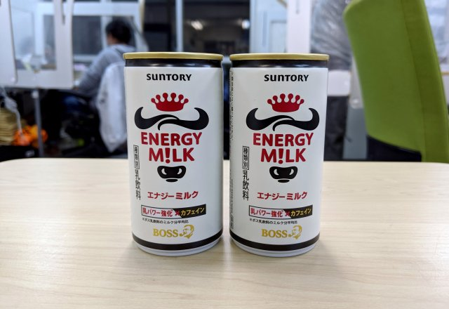 Energy Milk from Japan is the new way to power up your day