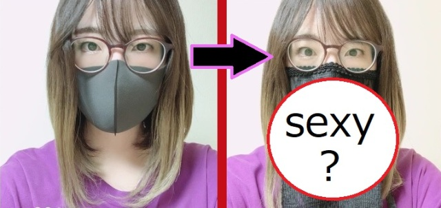 "How sexy is Japan's for-bar-hostesses ""sexy mask?"" Let's find out【Photos】"