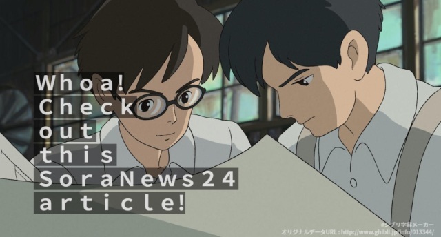 Fan-made Ghibli Caption Maker lets you put your own spin on famous anime scenes