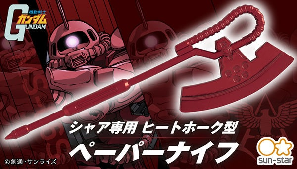 You can use anime mecha weaponry to open your mail with this awesome Gundam letter opener【Photos】