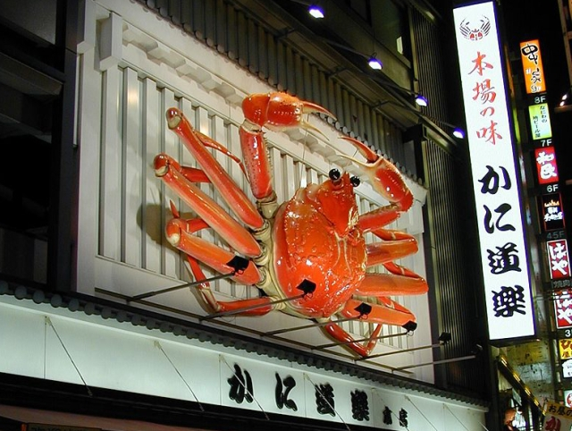 Osaka icon loses legs, restaurant says famous crab is exhausted