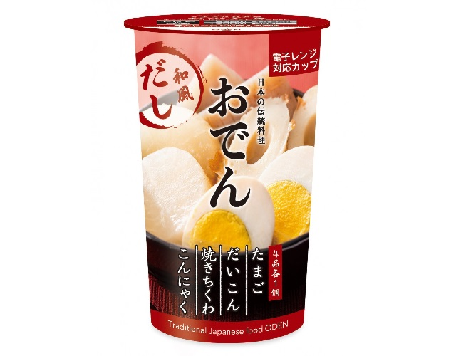 Even easier than instant ramen, microwavable oden gives you Japanese winter comfort food ASAP