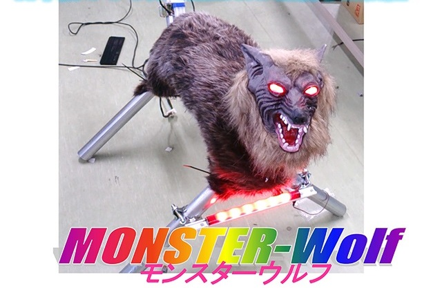Town in Japan now protecting itself from bears with Monster Wolf robot【Video】
