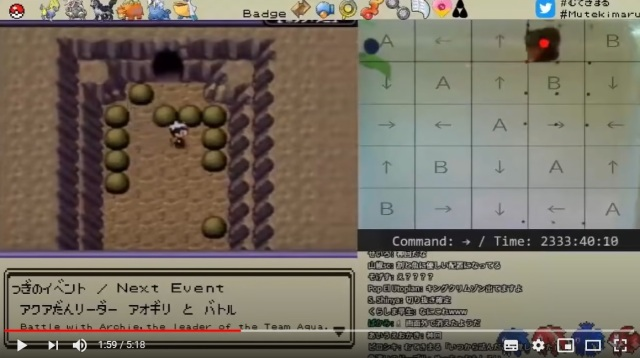A Pokémon glitch no one discovered in 18 years has been found…by a pet fish in Japan?!?【Videos】