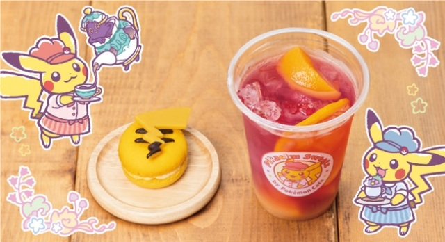Pikachu's butt evolves into delicious dessert at Tokyo's official Pokémon sweets shop