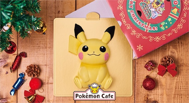 Light up your table with this adorable Pikachu cake this Holiday Season!