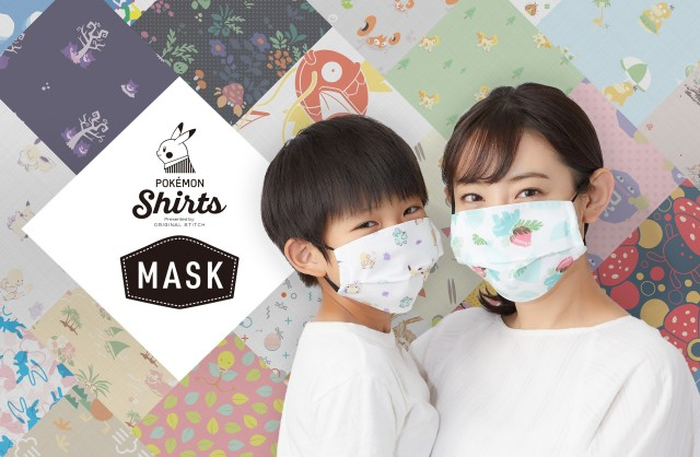 Pokémon Shirts launches new face mask range in Japan【Photos】
