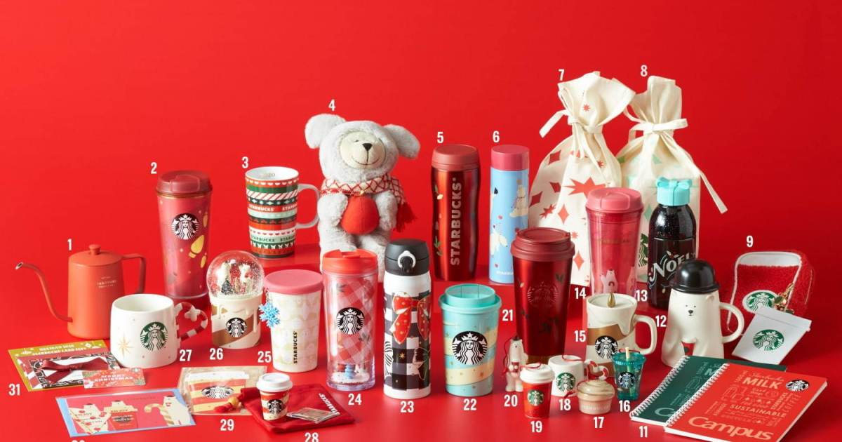 Starbucks unveils festive new Christmas drinkware range ...