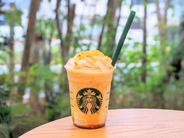 Starbucks adds pumpkin to its autumn Frappuccino for Halloween