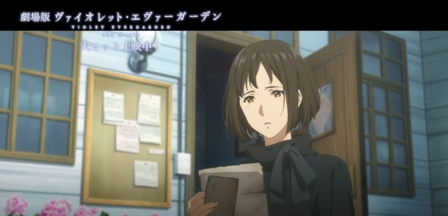 Kyoto Animation Releases First 10 Minutes Of Violet Evergarden Movie Free To Watch Online Video Soranews24 Japan News