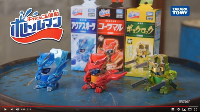 "New ""Bottle Man"" bottle-cap battle toys too popular, sold out all over Japan on release day【Vid】"