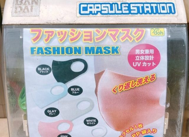 Capsule toy machines in Japan have taken to selling face masks too