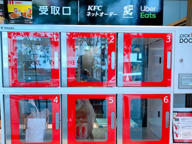 We enjoy fast food without human contact by trying out KFC Japan's new takeout lockers