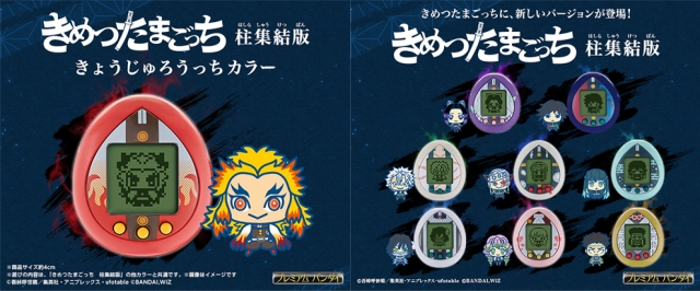 Demon Slayer Tamagotchi on sale now, preorders for 9 more types on the way