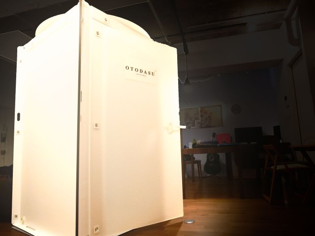 Otodasu, a special booth so Japanese musicians can practice without angering their neighbors