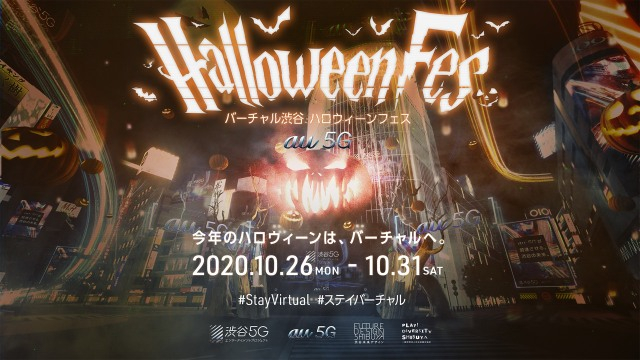 Shibuya's virtual Halloween celebration site goes live sans vital attraction, Kyary Pamyu Pamyu