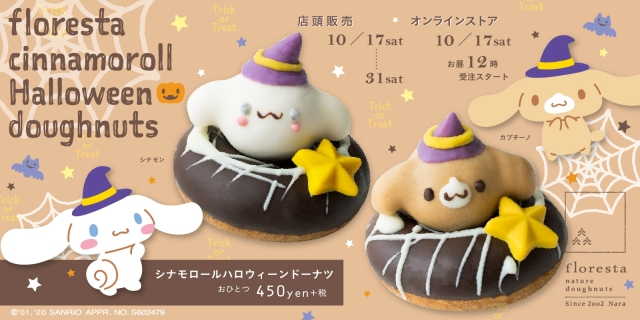 Savor some Sanrio chocolate costume cuteness with organic Halloween Cinnamoroll donuts