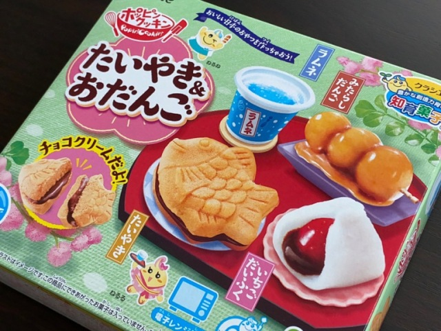 We became Japanese sweet chefs for a day with Popin Cooking's DIY wagashi set