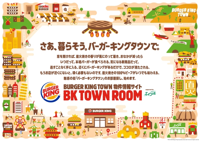 Burger King opens a rental site to help fast food lovers find an apartment in Japan