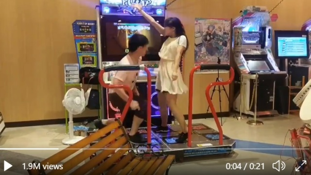 "Japanese dance gamer finds wife who's ""too understanding"" of his hobby, awesome video shows"