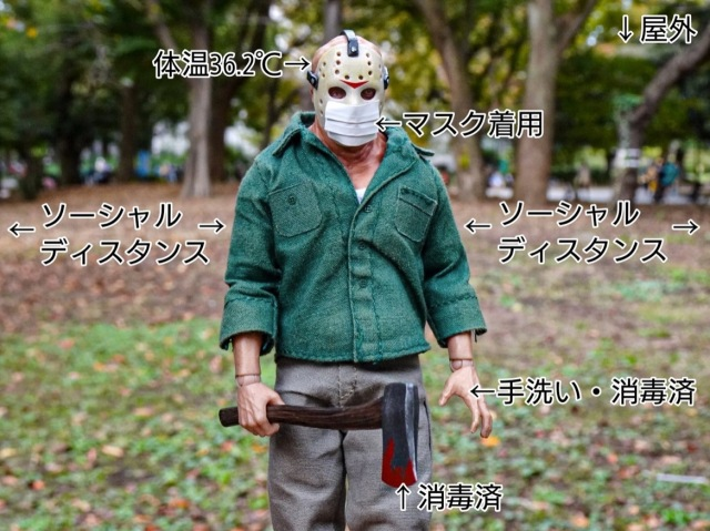 Jason adapts to the new normal for Friday the 13th