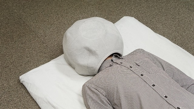Japanese Twitter discovers a crazy comfortable pillow has been hiding at Ikea