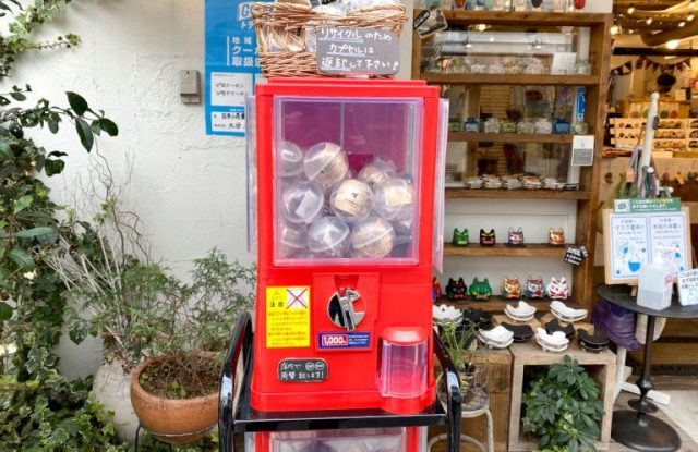 This gachapon capsule machine dispenses real Akoya pearls, with certificates of authenticity