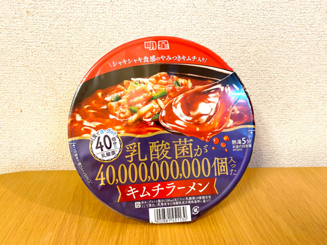 Instant ramen with 40 billion lactic acid bacteria on sale now