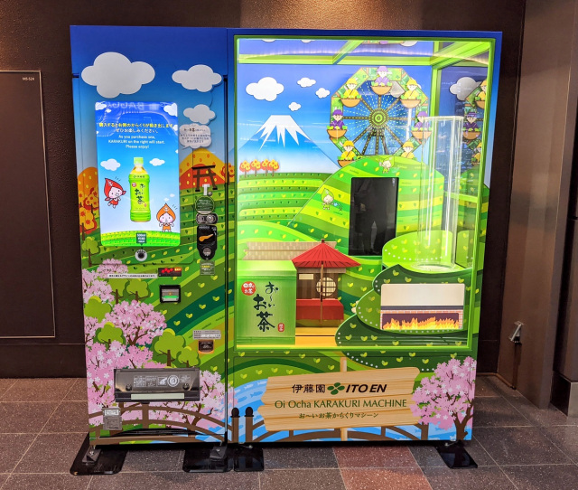 Japanese green tea vending machine has a puppet show that tells the story behind the drink