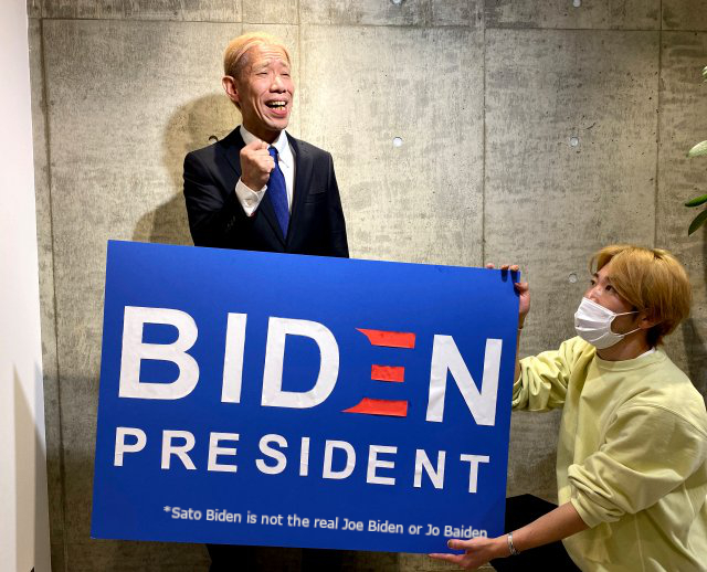 "Japanese mayor ""Jo Baiden"" becomes famous after U.S. election"