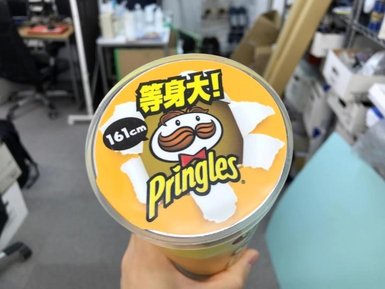 日本品客推出161cm長的等身大包裝 LP-5