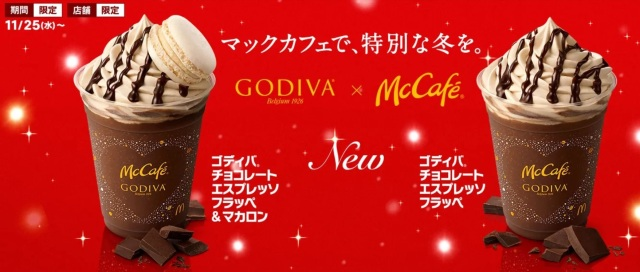 McDonald's Japan teams up with Godiva for the first time to create delicious new dessert drink